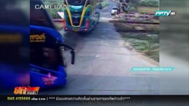 คืบหน้ารถบัสถูกรถชนยับ ดับ 3 เจ็บเพียบ
