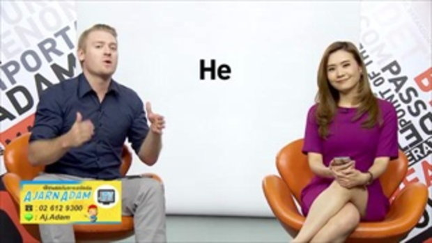 Adjective กับ Adverb ใช้ต่างกันอย่างไร
