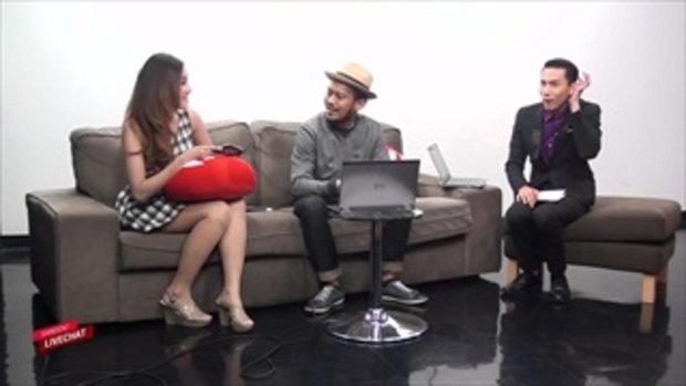 Sanook Live Chat - สิงโต นำโชค