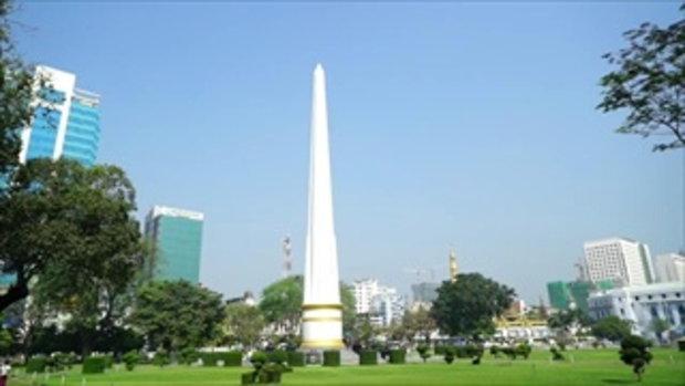 สถานทูตพม่า ทำคลิปวันสงกรานต์ 59