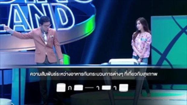 รายการ ตกสิบหยิบล้าน Still Standing Thailand - 05 เมษายน 59 [FULL]
