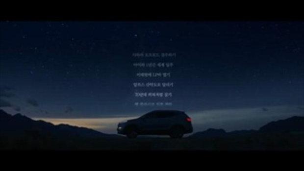 2016 Hyundai Santa Fe CM Korea (현대 싼타페)