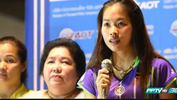 น้องเมย์ รัชนก ประกาศพร้อมชนคู่แข่งได้หมด พร้อมมั่นใจคว้าเหรียญโอลิมปิคกลับมาฝากคนไทยแน่นอน