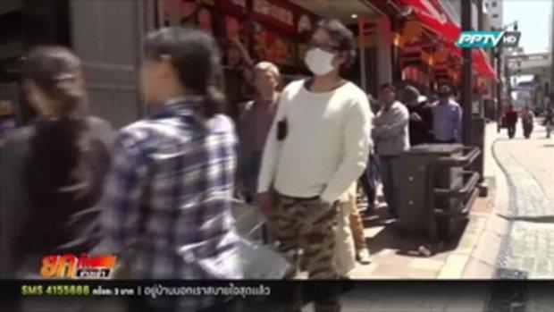ผู้ประสบภัยแผ่นดินไหวญี่ปุ่น ส่งสัญญาณ ขอน้ำ อาหาร 18 เมษายน 2559