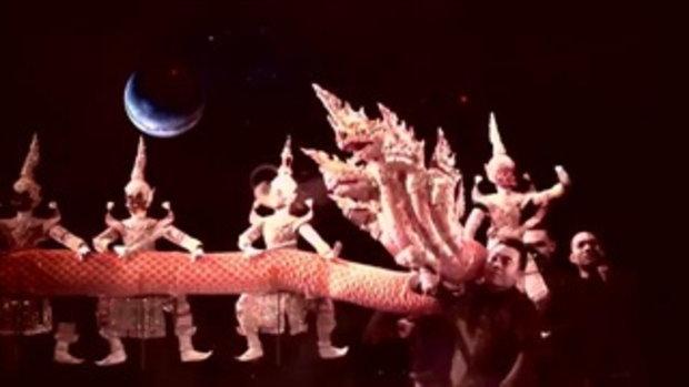 The king Garuda