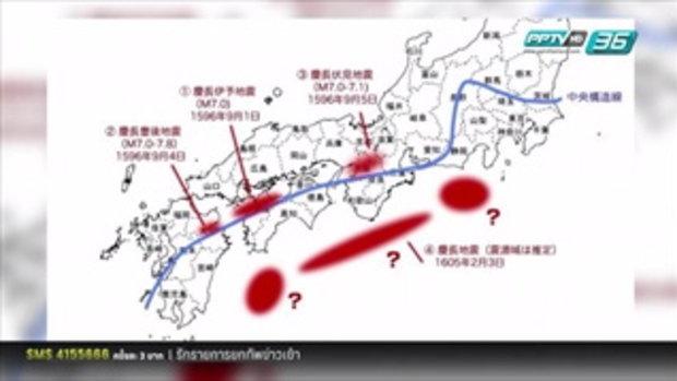 คืบหน้าการให้ความช่วยเหลือเหตุแผ่นดินไหวญี่ปุ่น