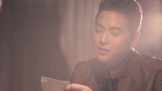 เพลง ทุกอณูหัวใจ (เพลงประกอบละคร ปดิวรัดา) - เจมส์ จิรายุ