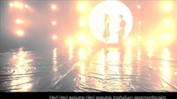 เพลง มารักให้เข้าใจ (เพลงประกอบละคร ดอกไม้ใต้เมฆ) - รวมศิลปิน