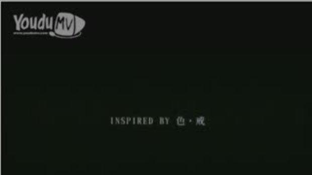 MV Falling leaf Return to root : Wang Lee hom