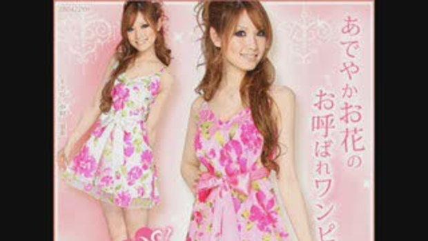 แฟชั่น เสื้อผ้าสตรี สุดอินเทรนด์ จากญี่ปุ่น