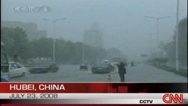 น้ำท่วมจีน