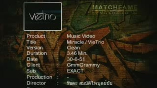 MV Miracle : VieTrio