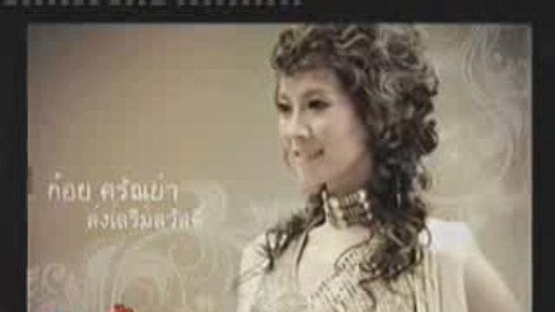 วู้ดดี้เกิดมาคุย ตอน  7 นักร้องสาว Seven Divas 3