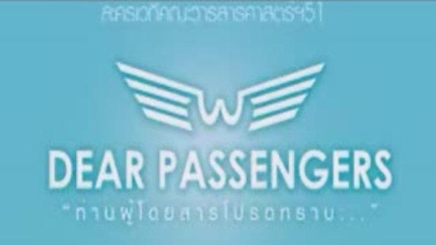 MV เพลง ปีก : พีท วงออกัส