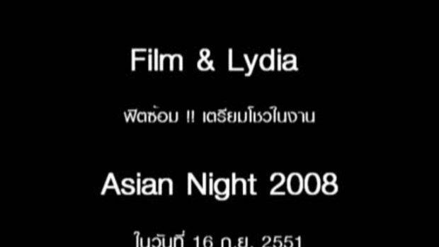ฟิล์ม ลีเดีย ฟิต ซ้อม โชว์ เพลง  Asian Night Sing