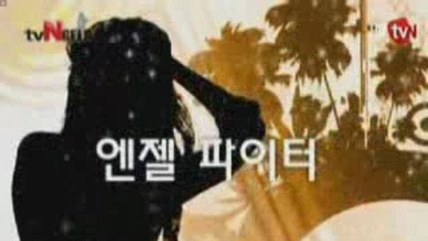 เกมส์โชว์ สาว เกาหลี