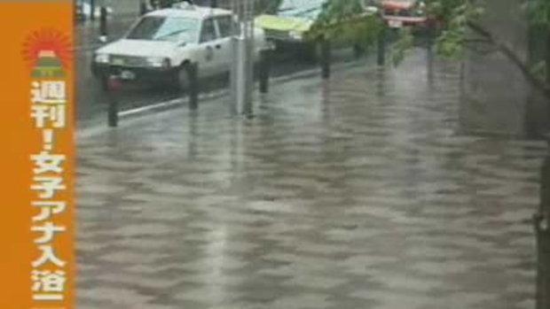 พายุแบบนี่มีแต่ที่ ญี่ปุ่น!