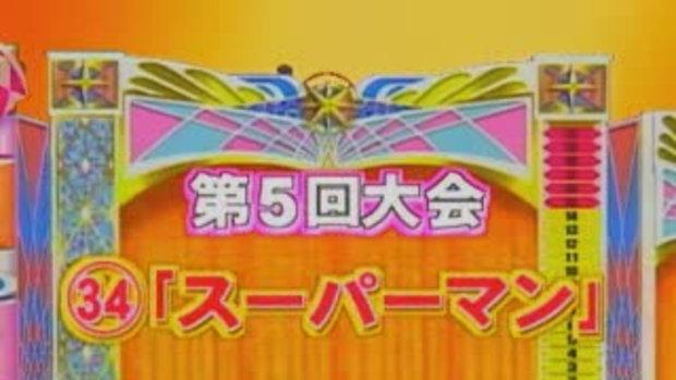 เกมโชว์ญี่ปุ่น(รวม)