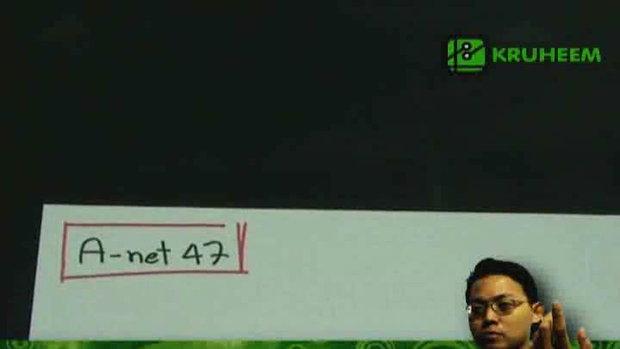 a-net47 การหาค่าความจริงของประพจน์ www.kruheem.com