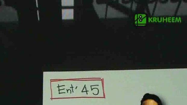 a-net45 การหาค่าความจริงของประพจน์ www.kruheem.com
