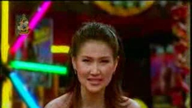 นวมิทราชูทิศทักษิณ เพื่อเพลงลูกทุ่งไทย