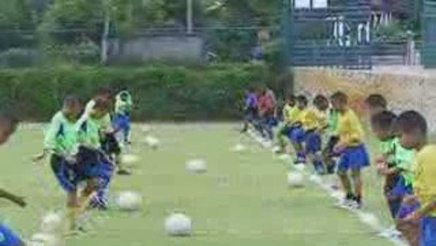 ฝึกฟุตบอล