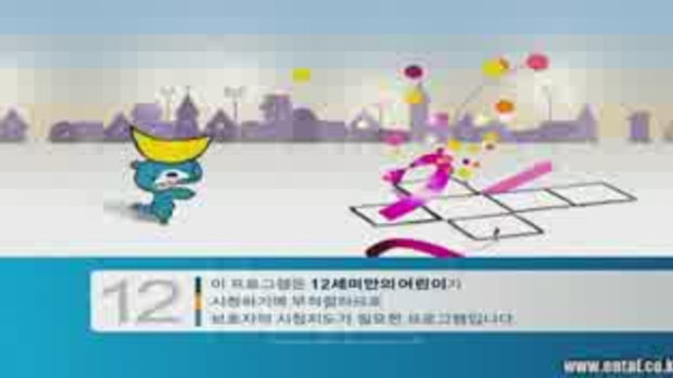 Asia Song Festival 2008 (1)
