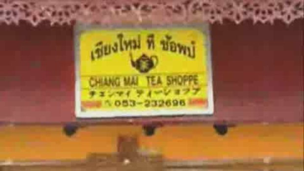 Chiang Mai Tea Shop