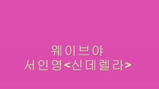 สาวเกาหลีโชว์แด๊นซ์
