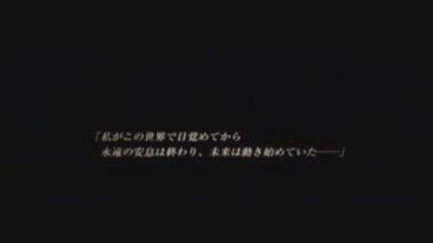 Final Fantasy 13 [DKS3713]
