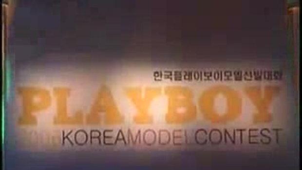 Playboy Korea model contest