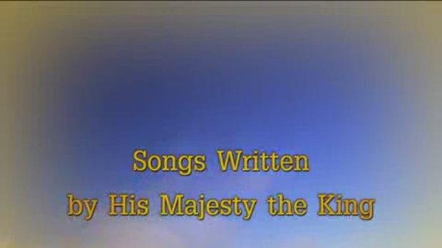 เพลงพระราชนิพนธ์ (อัครศิลปิน)