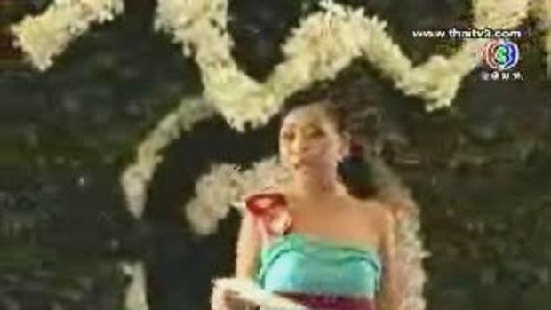 ราตรีสโมสร : งานแต่งตุ้ย-แอนนา1