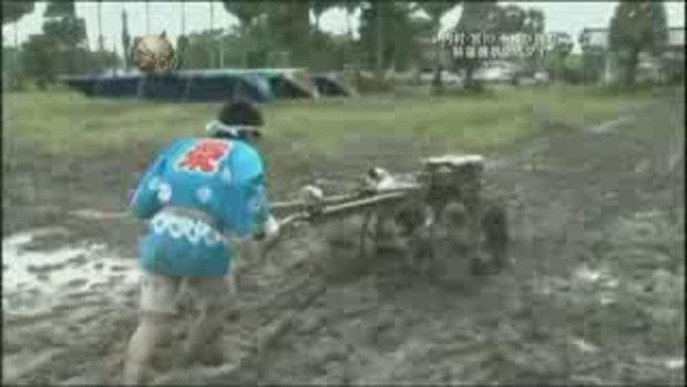 ญี่ปุ่นมาแข่งไถนาในไทย ตอน 3