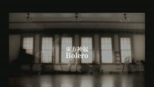 [DVD]1/3 Tohoshinki - Bolero~Kiss The Baby Sky~ Wa