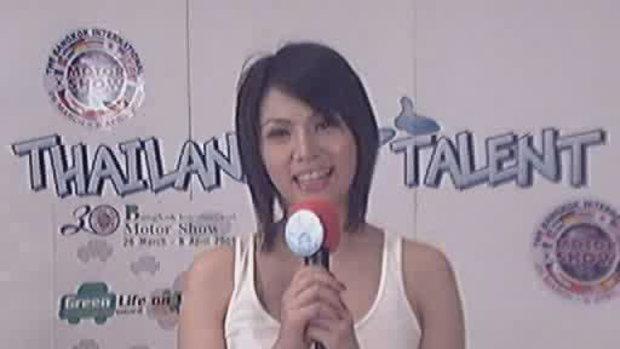 thailand talent : น้องเมย์ ขอกำลังใจ