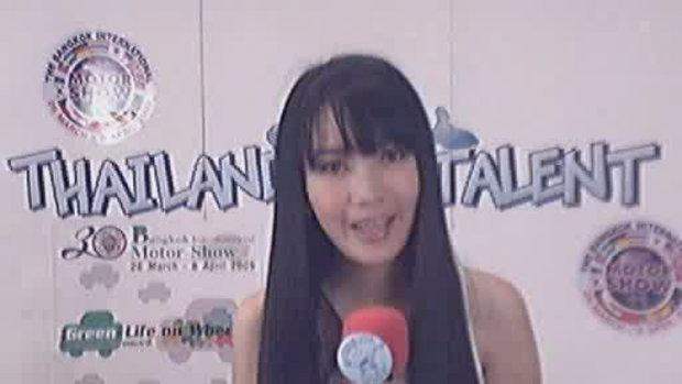 Thailand Talent : น้องแนนแนะนำตัว