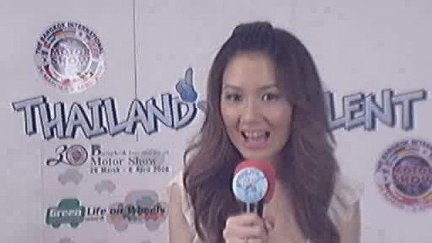 Thailand Talent : น้องฮอลล์แนะนำตัว