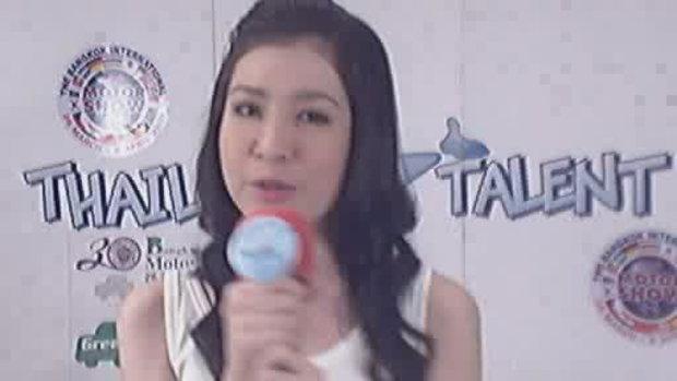 thailand talent : น้องเอ็มมี่โชว์ร้องเพลง