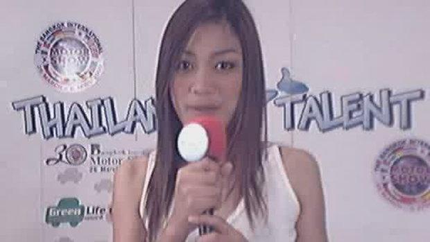 thailand talent : น้องเนยขอกำลังใจ