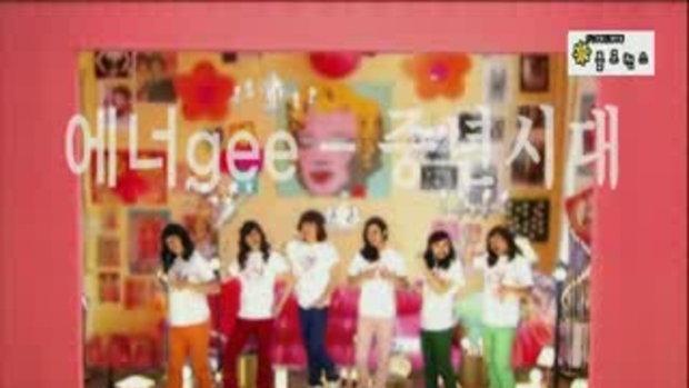 คู่แข่ง GirlGenerration 1