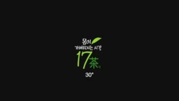 โฆษณา เซ็กซี่ ของ จวน จี ฮุน
