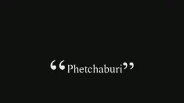 เพชรบุรี...มีดีอะไร?