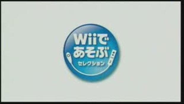 Metroid Prime 2: Dark Echoes [Wii Trailer]