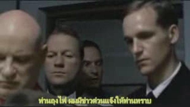 ตำนานเกรียนเทพป่วนบอร์ดถุงไฟ episode pvp