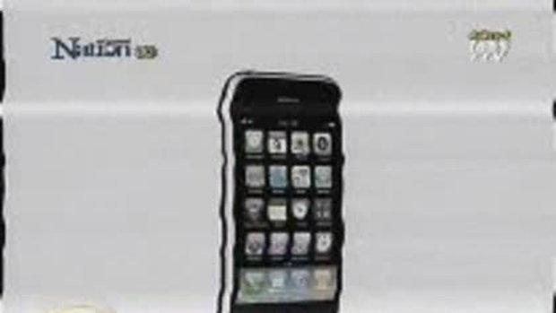 แอปเปิ้ล ออกไอโฟนตัวใหม่