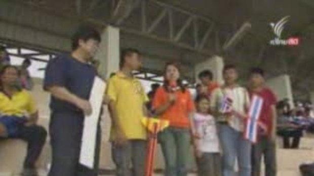 เสียงประชาชนหนูน้อยจ้าวเวหาทีวีไทยภาคอีสาน