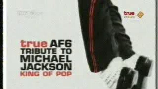 AF6 : ที V5 - Beat it (week 3)