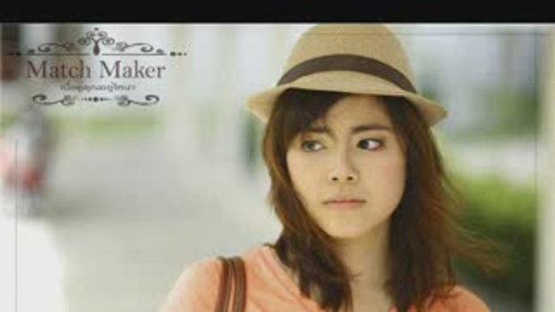 Match Maker Serie
