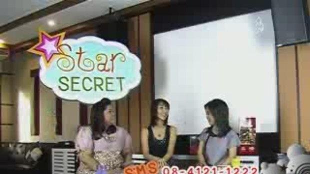 STAR SECRET : ตอนที่ 2 วุธ อัษฏาวุธ (3)